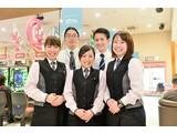 ダイナム 熊本長洲店 ゆったり館のアルバイト