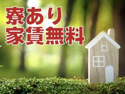 シーデーピージャパン株式会社(愛知県安城市・ngyN-042-2-437)の求人画像
