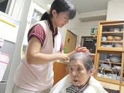 セントケア立川 訪問入浴看護師のアルバイト情報