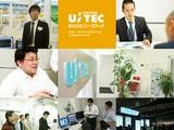 株式会社ユーズテック 大阪営業所(VB.NETプログラマー)のアルバイト
