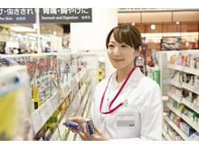 イオン 京都桂川店のアルバイト
