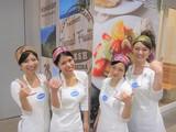 ハワイアンパンケーキファクトリー イオンモール京都桂川店のアルバイト