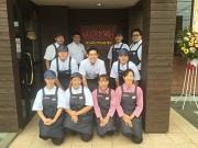 ミルキーウェイ 泉七北田店のアルバイト情報
