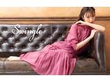 Swingle 有楽町マルイ店のアルバイト