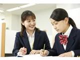 明光義塾 若葉台教室のアルバイト