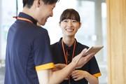 ソラスト 大岡山のアルバイト情報