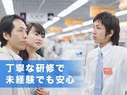 株式会社ヤマダ電機 Concept LABI TOKYO (3050/アルバイト/品出し)のイメージ