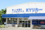 KYリカー 南砂店のアルバイト