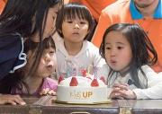 KidsUP 池上のアルバイト情報