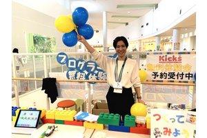 Kicks福岡(PR)・キャンペーンスタッフのアルバイト・バイト詳細
