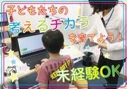 中央出版株式会社 AS福岡 レゴ教室のアルバイト情報