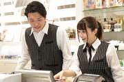 ガイア 笠岡シーサイドモール店のアルバイト情報