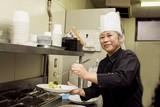 ガスト 宮崎フェニックスガーデン店<018822>のアルバイト