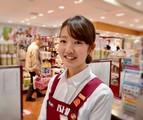 成城石井 ペリエ海浜幕張店のアルバイト
