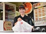 ピザハット 梅田店(インストアスタッフ)のアルバイト