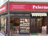 パレルモ 池袋店(ホールスタッフ)のアルバイト
