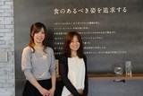 塚田農場グループ 浜松町本社 コールセンター(アルバイト応募受付)のアルバイト