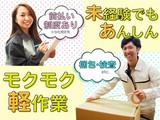 株式会社テクノ・サービス 愛媛県今治市エリア2
