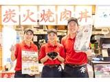 ヤマキ商店 十三店[111020]のアルバイト