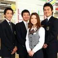 住宅情報館株式会社 生田店(営業アシスタント_フリーター)のアルバイト