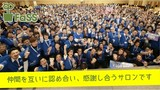FaSS 二子玉川ライズショッピングセンター店(パート・美容師有資格者)のアルバイト