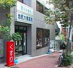 池尻大橋薬局のアルバイト情報