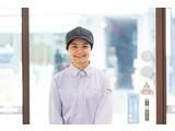 キッチンオリジン 八丁畷店(日勤スタッフ)のアルバイト