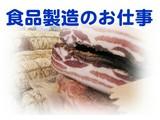 唐津市の求人6(株式会社ヒューテック)