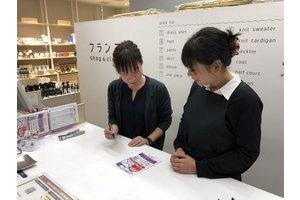 フランス屋 南田辺店・施設・サービス系のアルバイト・バイト詳細