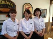 レッドロブスタージャパン株式会社のアルバイト情報