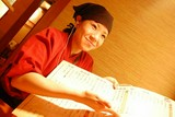 やるき茶屋 目白店(主婦(夫))のアルバイト