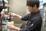 握一番 東刈谷店 アルバイトのアルバイト