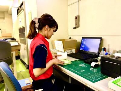 オーティーティーロジスティクス株式会社 横浜営業所のアルバイト情報