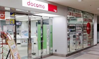 ドコモショップ イオンモール浦和美園店のアルバイト情報