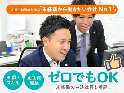 株式会社ワールドコーポレーション(豊中市エリア1)/taの求人画像