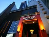 アパホテル 渋谷道玄坂上のアルバイト