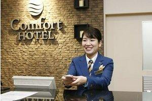 ビジネス・レジャーに最適なホテルのフロントのお仕事です!