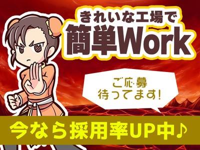 株式会社新昭和e2107-3-3/003の求人画像