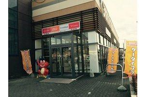◆長期・フルタイム歓迎◆接客業が好きな人が集まった楽しいお店です