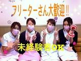 医療法人社団八雲会 南六郷歯科クリニック(歯科衛生士)のアルバイト
