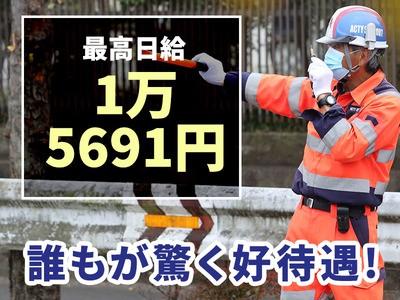 株式会社アクティサポート 本社 西船橋エリアの求人画像