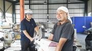 株式会社ジーエムピー川崎営業所のアルバイト情報