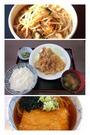 食事処 安々 三郷店のアルバイト情報