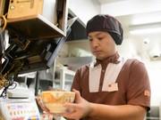 すき家 西那須野店のアルバイト情報