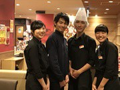 ガスト 東広島店のアルバイト情報