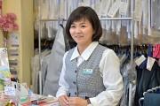 ポニークリーニング 菊川駅前店(早番)のアルバイト情報