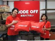 モードオフ 小田原アプリ店のアルバイト求人写真2