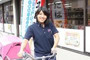 カクヤス 東雲店のアルバイト情報