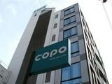 株式会社コポ 総務経理課のアルバイト