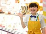 東京ばな奈ワールド 東京KIOSK店のアルバイト